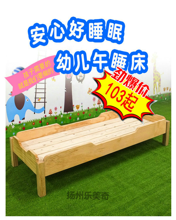 Children's solid wood bed