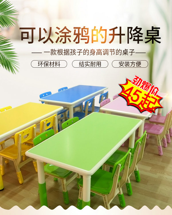 Plastic lifting tables and chairs