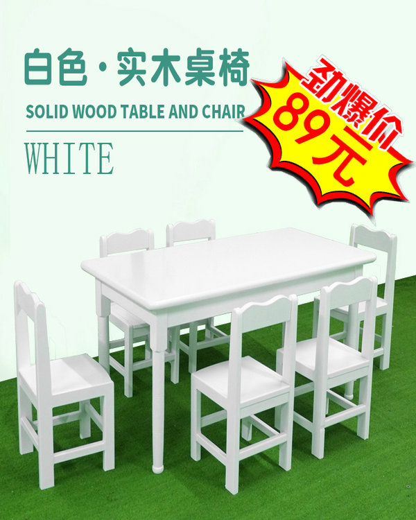 Children's solid wood white table and chairs
