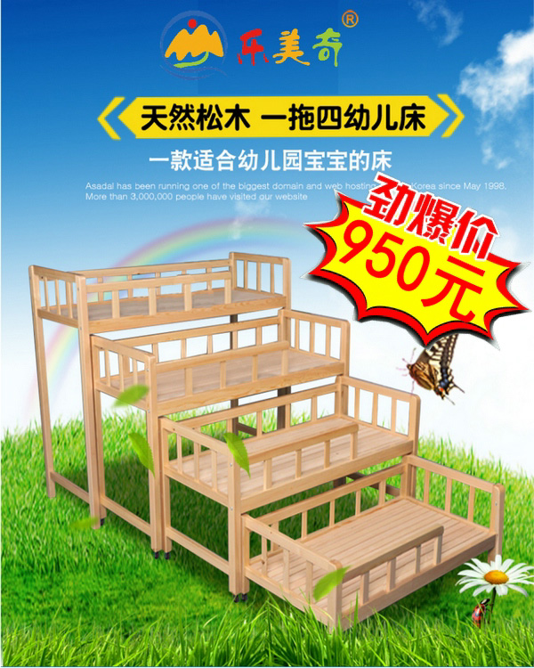 Children's solid wood four-layer sliding bed