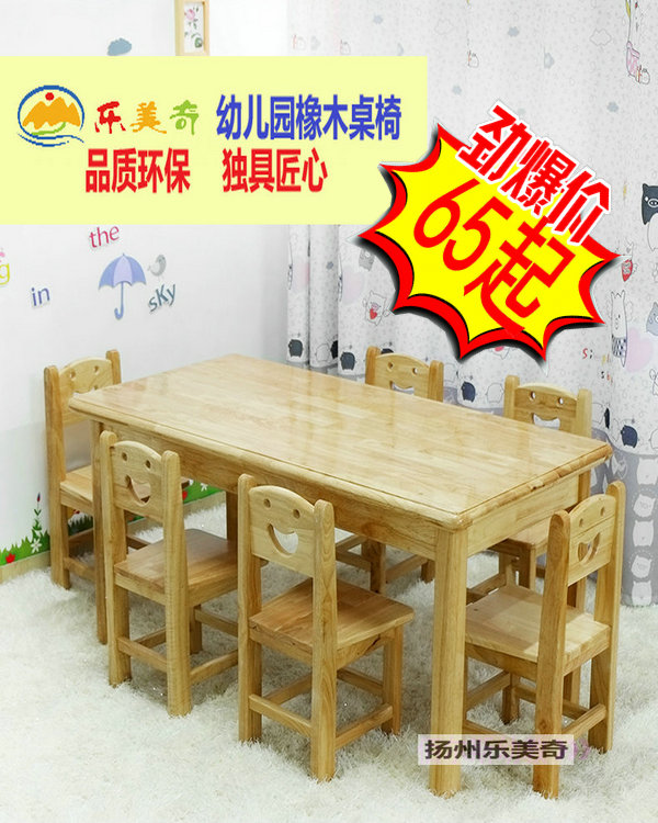 Children's solid wood chairs